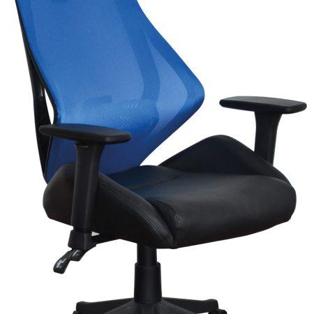 Scaun de birou ergonomic tapitat cu piele ecologica si stofa Q-406 Blue / Black